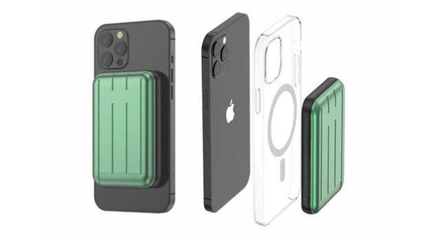 Do sprzedaży trafiają pierwsze powerbanki z MagSafe dla iPhone 12 / 12 Pro polecane, ciekawostki powerbank, magsafe, iPhone 12  Na rynku zaczynają pojawiać się pierwsze powerbanki obsługujące MagSafe. Dziś pokażemy Wam pierwsze z nich. Są to urządzenia firmy Charge Fast. PowerBank magsafe 650x350