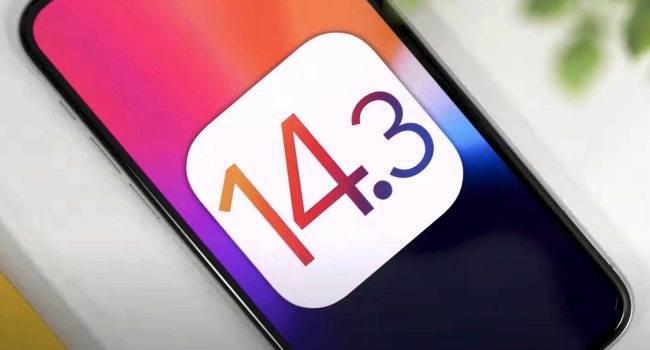 Apple przestało podpisywać systemy iOS 14.3 / iPadOS 14.3 polecane, ciekawostki Update, jak wrocic do iOS 14.4, iPhone, iPad, iOS 14.4  Nieco ponad tydzień po wydaniu iOS 14.4 Apple przestało podpisywać systemy iOS 14.3 i iOS 14.3, uniemożliwiając tym samym możliwość powrotu do tego oprogramowania. iOS14.3 650x350