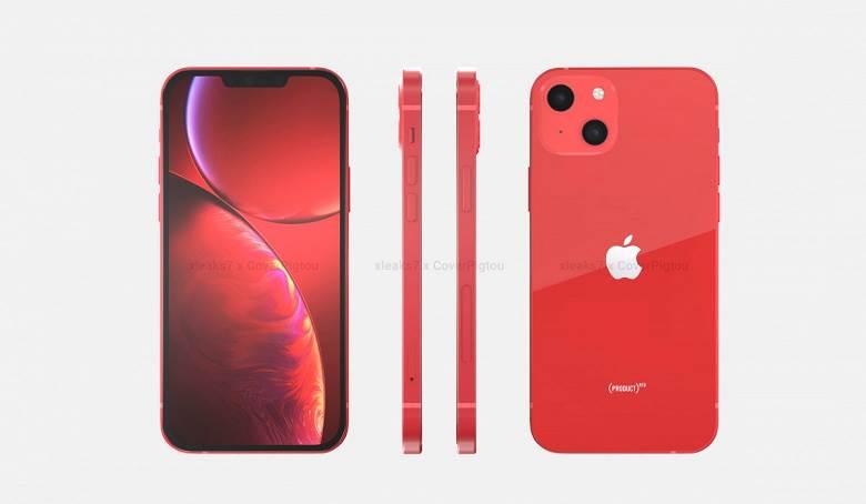 Tak będzie wyglądał iPhone 13 Product Red polecane, ciekawostki Wygląd iPhone 13 Product Red, Wideo, jak wygląda iPhone 13, iPhone 13 Product Red, iPhone 13, Apple  Po schematach iPhone 13 i 13 Pro o których pisaliśmy tutaj przyszedł czas na to, aby zdradzić ostateczny wygląd iPhone?a 13 Product Red. iPhone13 red 2