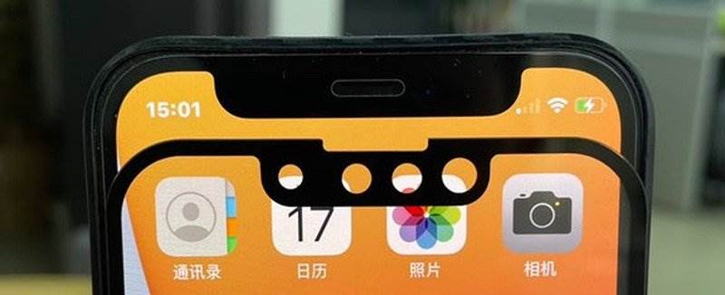 Mniejszy notch iPhone'a 13 porównany na zdjęciach z notchem iPhone'a 12 polecane, ciekawostki notch, iPhone 13, Apple  Informator DuanRui opublikował na Twitterze zdjęcia szkła ochronnego do iPhone'a 13,, aby pokazać wielkość nowego notcha, a także zmiany w wycięciu dla systemu czujników TrueDepth. iPhonr13 notch