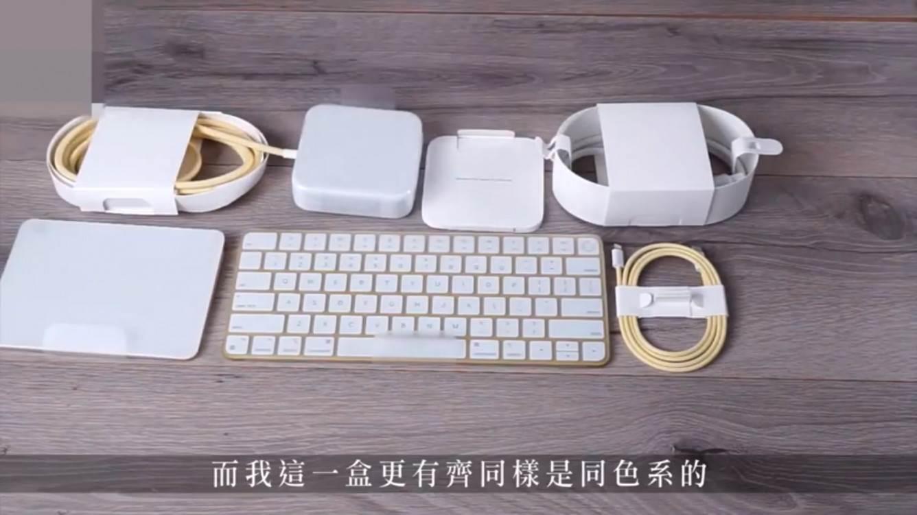 Na YouTube pojawił się pierwszy unboxing 24-calowego iMac z czpiem M1 polecane, ciekawostki Wideo, Unboxing, rozpakowanie, imac z czipem M1, iMac 2021  Pewien chiński bloger udostępnił film na którym możemy zobaczyć z bliska nowego 24-calowego iMac z M1. Jak Wam się podoba? iMac 2