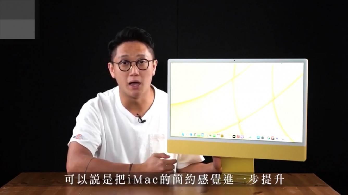 Na YouTube pojawił się pierwszy unboxing 24-calowego iMac z czpiem M1 polecane, ciekawostki Wideo, Unboxing, rozpakowanie, imac z czipem M1, iMac 2021  Pewien chiński bloger udostępnił film na którym możemy zobaczyć z bliska nowego 24-calowego iMac z M1. Jak Wam się podoba? iMac 3