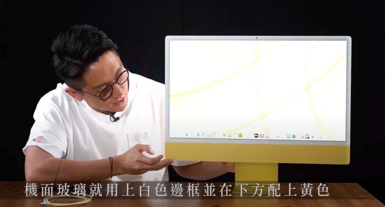 Na YouTube pojawił się pierwszy unboxing 24-calowego iMac z czpiem M1 polecane, ciekawostki Wideo, Unboxing, rozpakowanie, imac z czipem M1, iMac 2021  Pewien chiński bloger udostępnił film na którym możemy zobaczyć z bliska nowego 24-calowego iMac z M1. Jak Wam się podoba? iMac2021