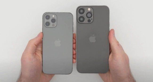 TSMC rozpoczęło produkcję chipa A15 dla iPhone 13 ciekawostki iPhone 13 Pro, iPhone 13, czip A15, Apple A15  Jak donosi serwis DigiTimes, TSMC rozpoczęło produkcję chipa Apple A15, który pojawi się w tegorocznej serii iPhone 13 (12s). iPhone13ProMax 1 650x350