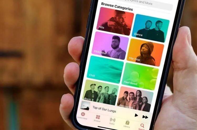 Żadne AirPodsy nie obsługują bezstratnej jakości dźwięku w Apple Music polecane, ciekawostki urzadzenia, HomePod, bezstratna jakość dzwięku, Apple Music Lossless, Apple music, AirPods Max, AirPods  Apple ogłosiło wczoraj nowość bezstratną jakość dźwięku w Apple Music. Utwory w wysokiej jakości nieskompresowane pojawią się na platformie w czerwcu, wraz z premierą iOS 14.6. music1