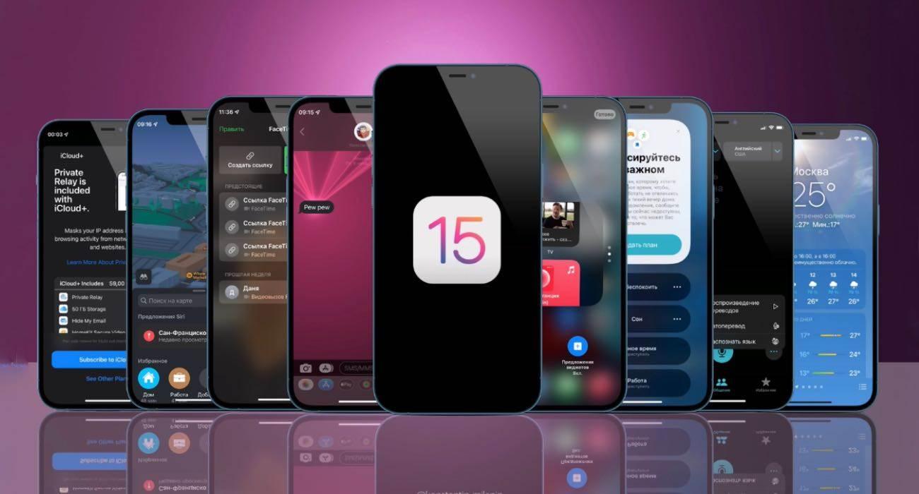 Użytkownicy iUrządzeń rozczarowani funkcjami iOS 15 i iPadOS 15 polecane, ciekawostki iPadOS 15, iOS 15  Nieco ponad dwa tygodnie temu, Apple zaprezentowało swoje najnowsze systemy iOS 15 i iPadOS 15 z funkcjami takimi jak łącza FaceTime, SharePlay i inne. Według nowego badania przeprowadzonego przez SellCell , ponad 50% użytkowników iPhone'a i iPada jest rozczarowanych aktualizacjami iOS 15 i iPadOS 15. iOS15 10 1