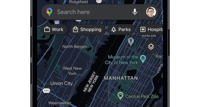 Tryb ciemny już wkrótce w Google Maps na iOS polecane, ciekawostki tryb nocny, tryb ciemny, Mapy Google, Google Maps  Google ogłosiło, że w jednej z kolejnych aktualizacji aplikacji Google Maps na iPhone, wreszcie pojawi się na pewno przez wielu długo wyczekiwany tryb ciemny. GoogleMaps 3 650x350