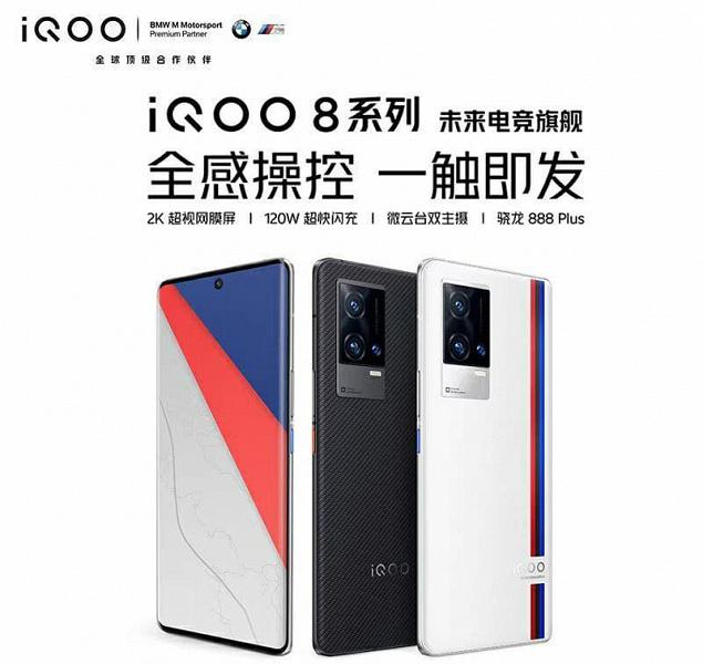 Tak wygląda smartfon z najbardziej zaawansowanym ekranem polecane, ciekawostki Specyfikacja, iQOO 8 Pro, iQOO  IQOO przygotowuje się do zaprezentowania swojego nowego flagowego smartfona iQOO 8 Pro. Ogłoszenie nastąpi w sierpniu, ale oficjalne zdjęcia smartfona zostały już opublikowane w sieci. IQOO 1