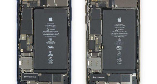 Większe baterie w iPhone, iPad i MacBook dzięki mniejszym czipom polecane, ciekawostki MacBook, iPhone 13, bateria  Apple planuje użyć mniejszych elementów wewnętrznych, aby zwiększyć rozmiar baterii w przyszłych iPhone'ach, iPadach i MacBookach. bateria 650x350