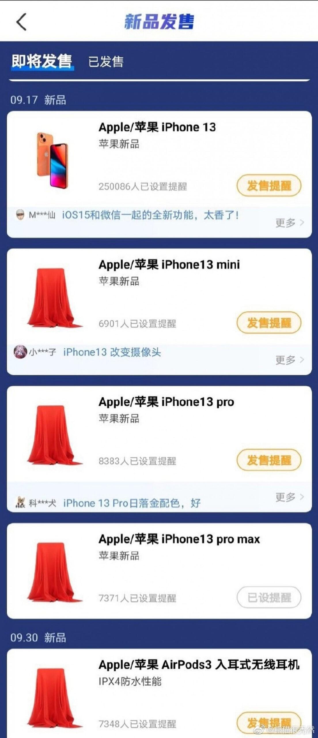 Data premiery iPhone 13 / 13 Pro i AirPods 3 ujawniona? ciekawostki premiera iPhone 13, kiedy prezentacja iphone 13 pro, kiedy iPhone 13, iphone 13 pro kiedy premiera, iPhone 13 Pro kiedy, data rozpoczecia sprzedazy iPhone 13 pro, data rozpoczecia sprzedazy iPhone 13, data prezentacji iphone 13, data premiery iPhone 13  W oczekiwaniu na rychłą prezentację nowych gadżetów Apple w jednym z chińskich sklepów internetowych pojawiła się data premiery iPhone 13 i AirPods 3. generacji.  iP13 sklep scaled
