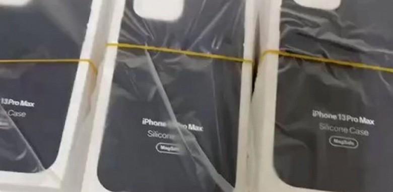 Producent etui ujawnia nazwę największego z tegorocznych iPhone'ów ciekawostki iphone 13 pro max wymiary, iphone 13 pro max release date, iphone 13 pro max premiera, iphone 13 pro max kolory, iphone 13 pro max kiedy, iPhone 13 Pro max, etui dla iphone 13 pro max  W sieci pojawiło się nowe zdjęcie, które pochodzi od jednego z producentów etui. Etui z bezprzewodowym ładowaniem MagSafe ujawnia i potwierdza nazwę największego z tegorocznych iPhone'ów. iPhone13 Pro Max